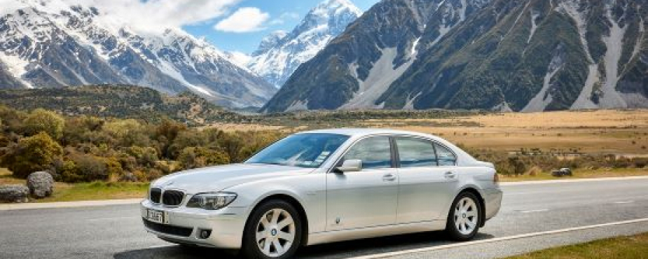 BMW Mt Cook QAC website